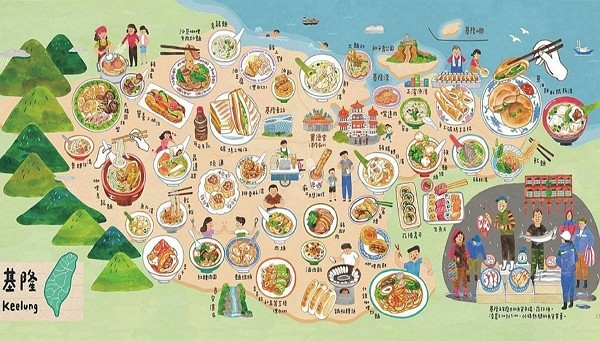"""Taiwan Breakfast Map"" features morning dishes unique to 19 cities, including Keelung. (Linking Publishing Company photo)"