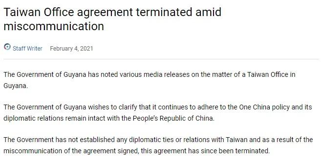 受北京施壓蓋亞那終止與台灣協議 外交部抨擊中國「邪惡」