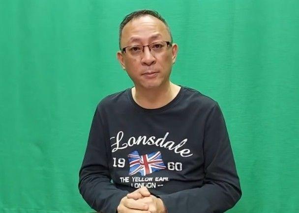 香港網路電台主持人傑斯(本名尹耀昇)(翻攝自YouTube)