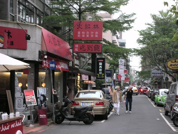 People moving out of Taipei due to high cost of living