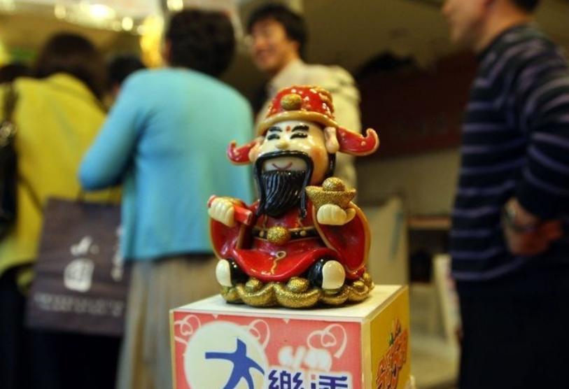 台灣彩券110年過年加碼,大樂透從9日起連13天開獎,創史上最長。(圖/中央社)
