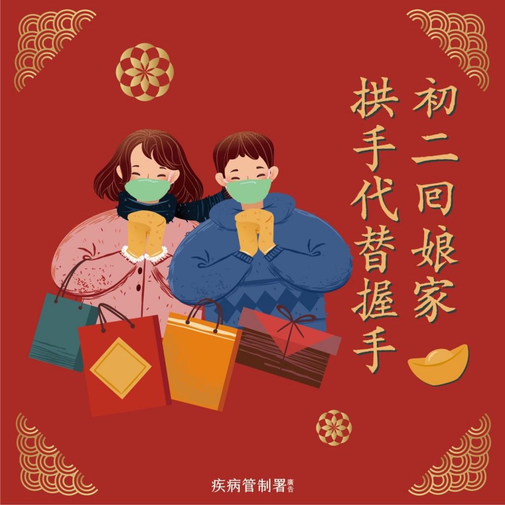 台灣二月首度零確診 指揮中心籲初二回娘家拱手不握手