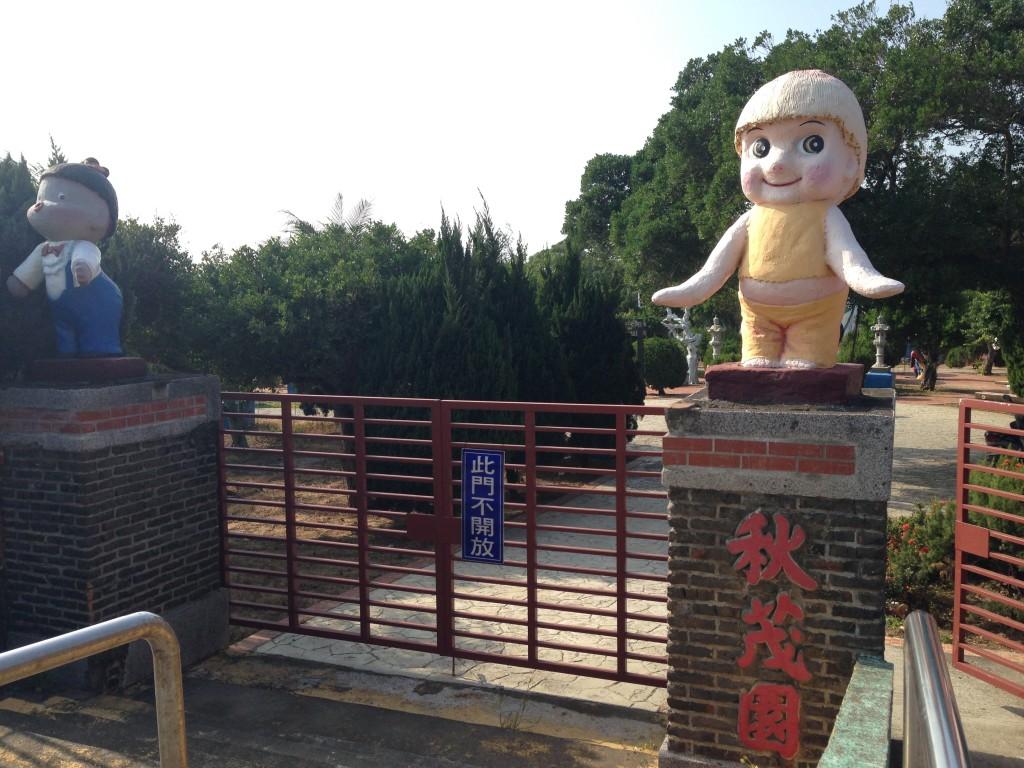 怪得有趣!全台灣各地區「五大獵奇景點」一次看