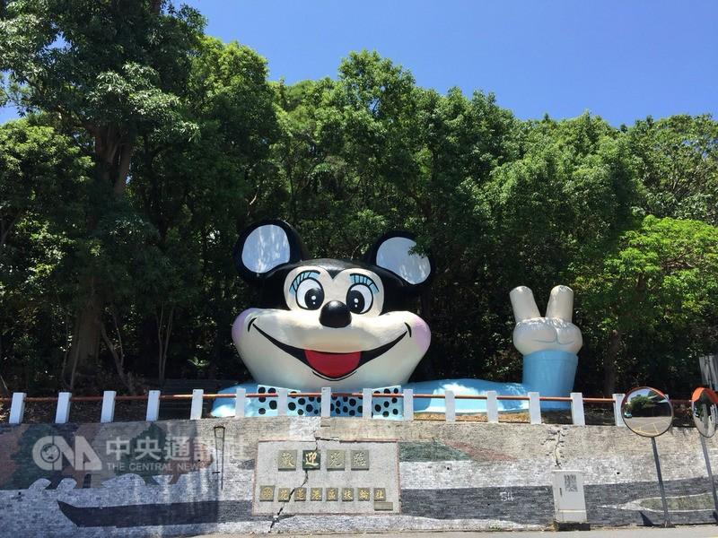 花蓮市區美崙山的入口景觀地標「米老鼠」。(圖/中央社)