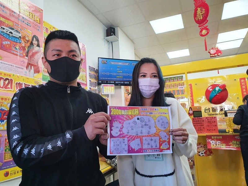 """Lo (left) said he purchased the""""NT$20 million Super Red Envelope"""" tickets after deciding to try his luck in the lottery."""