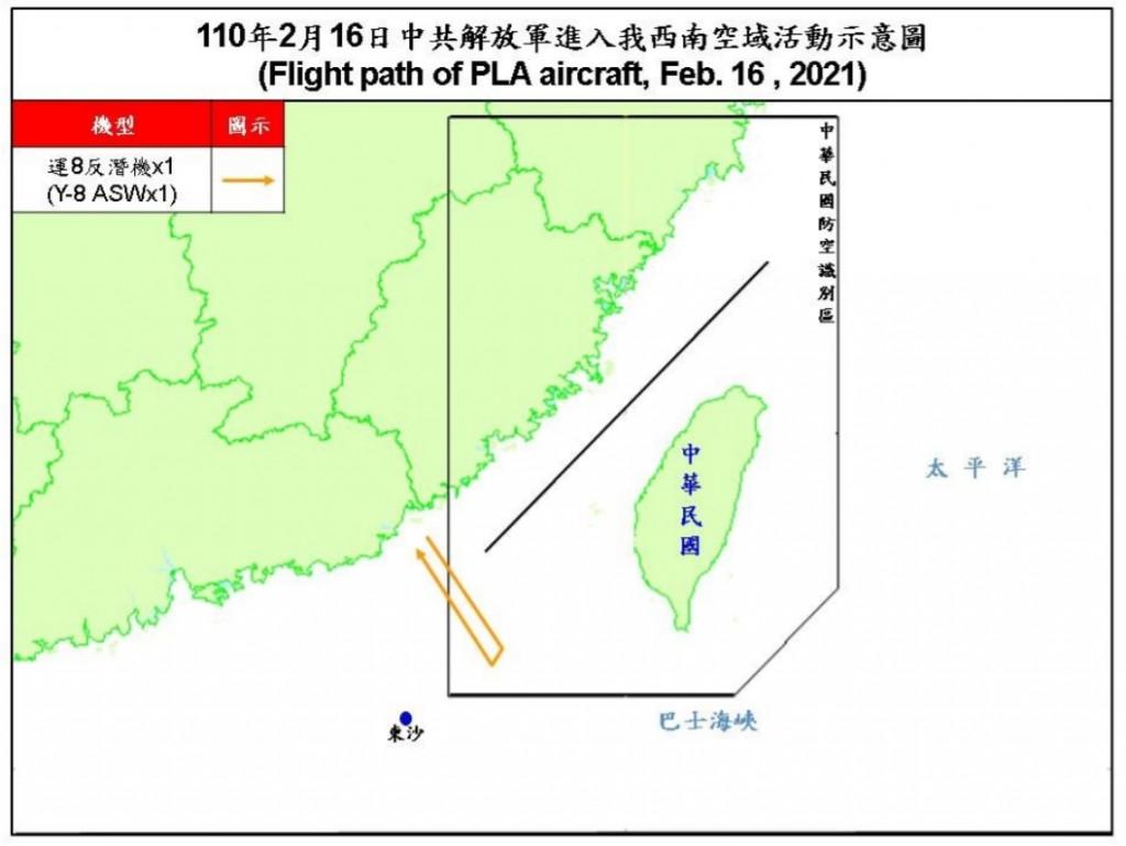 Chinese military plane enters Taiwan's ADIZ