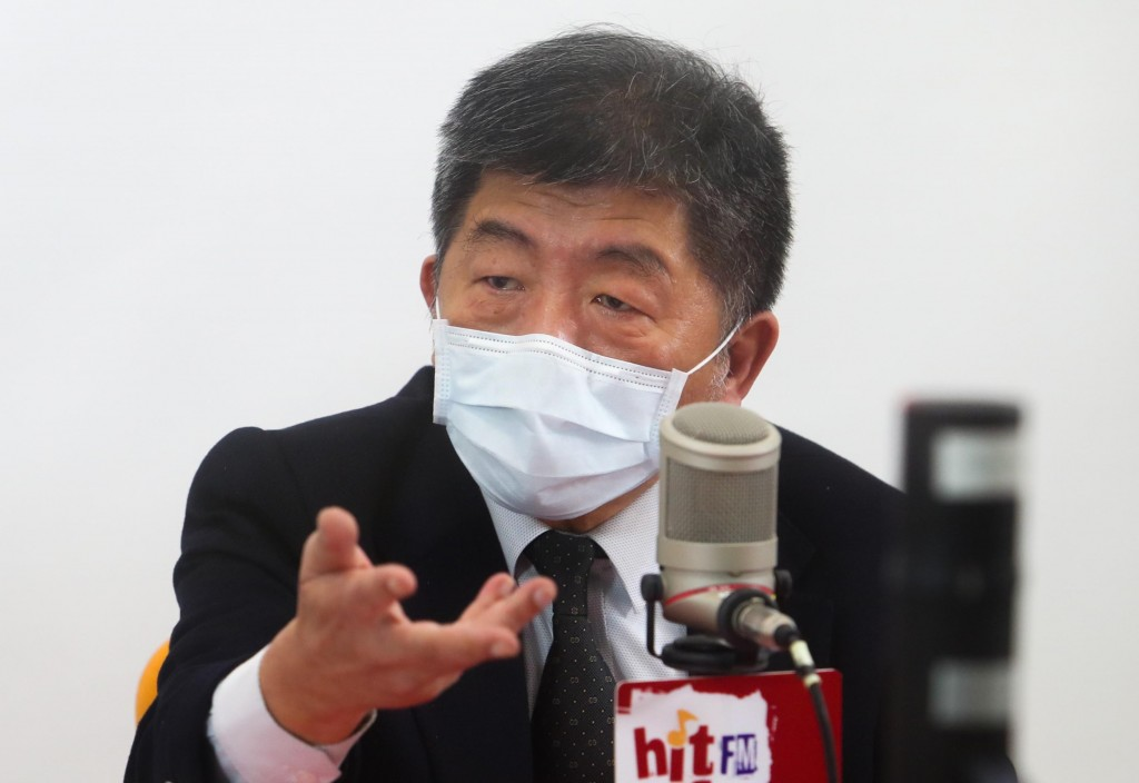 CECC chief Chen Shih-chung speaking on a radio show Wednesday morning