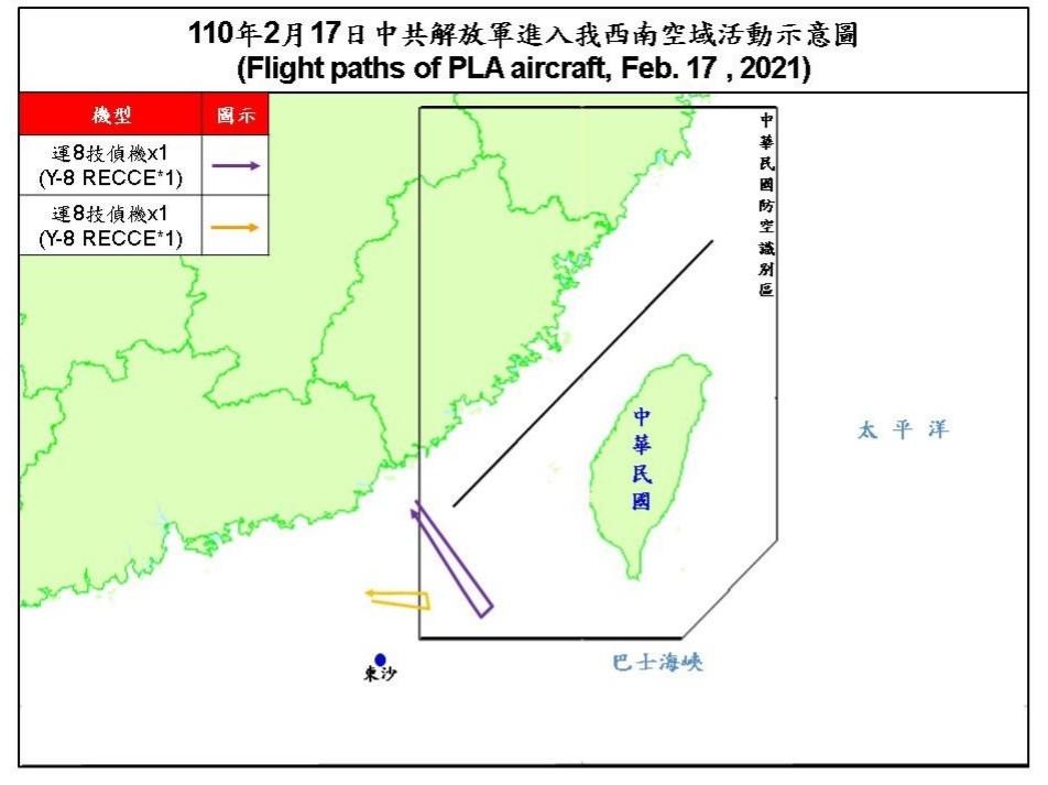 2 Chinese spy planes enter Taiwan's ADIZ