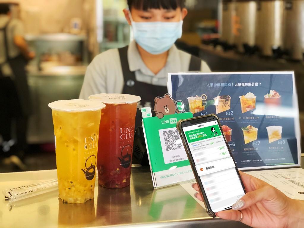 臺灣企銀首度攜手LINE Pay Money拚加碼回饋。(照片由臺灣企銀提供)