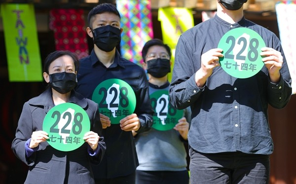 Groups to march in Taipei Sunday to commemorate Feb. 28 Incident