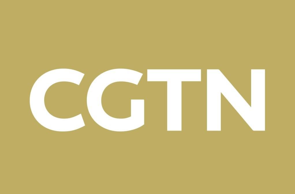 CGTN logo (Wikimedia Commons photo)