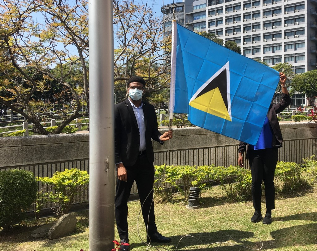 Flag-raising ceremony marked 42 years of Saint Lucian independence.
