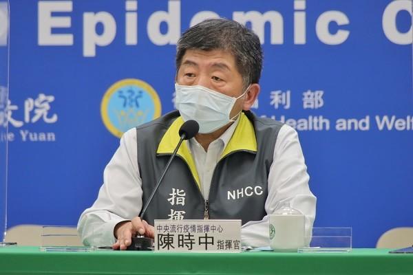 CECC head Chen Shih-chung. (CDC image)