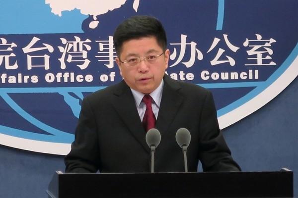 China's Taiwan Affairs Office Spokesman Ma Xiaoguang