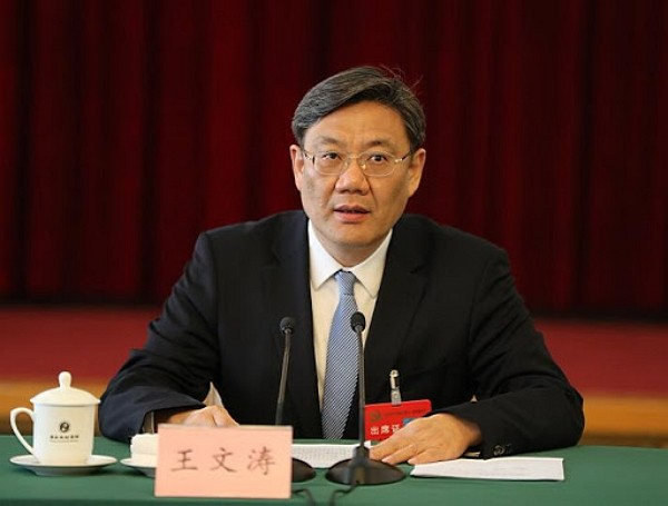 Beijing's new Commerce MinisterWang Wentao (Twitter photo)