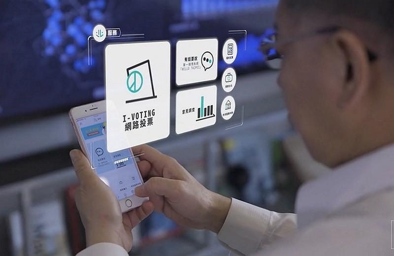(YouTube, Taipei City Government video screenshot)