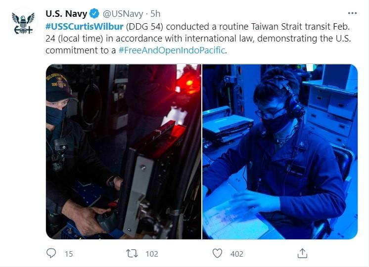 【拜登上任後第2次】美國神盾驅逐艦24日通過台灣海峽 共軍批:製造風險因素
