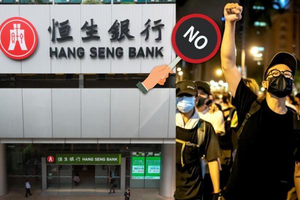 Hong Kong banks freeze accounts of anti-government protesters. (Taiwan News image)