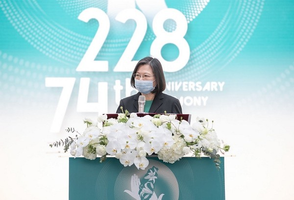President Tsai Ing-wen speaks during commemorative event of 228 Incident. (Presidential Office photo)