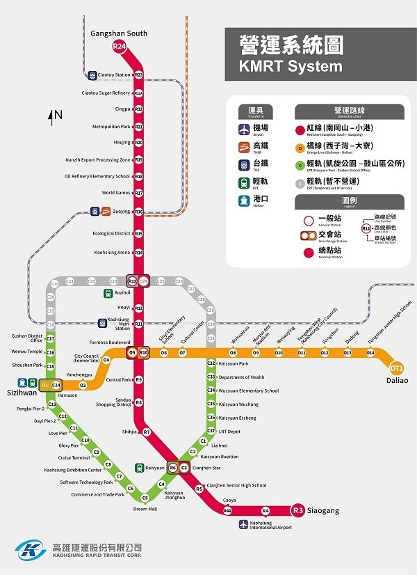 Taiwan's Kaohsiung resumes charging for rides on light rail system