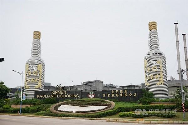 Taiwan's celebrated Kinmen Kaoliang Liquor to raise prices by 10%