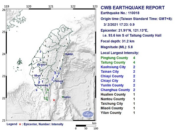 CWB map of magnitude 5.8 quake.