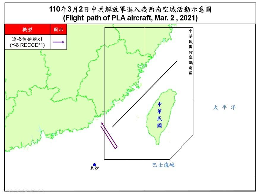 Chinese military reconnaissance plane enters Taiwan's ADIZ