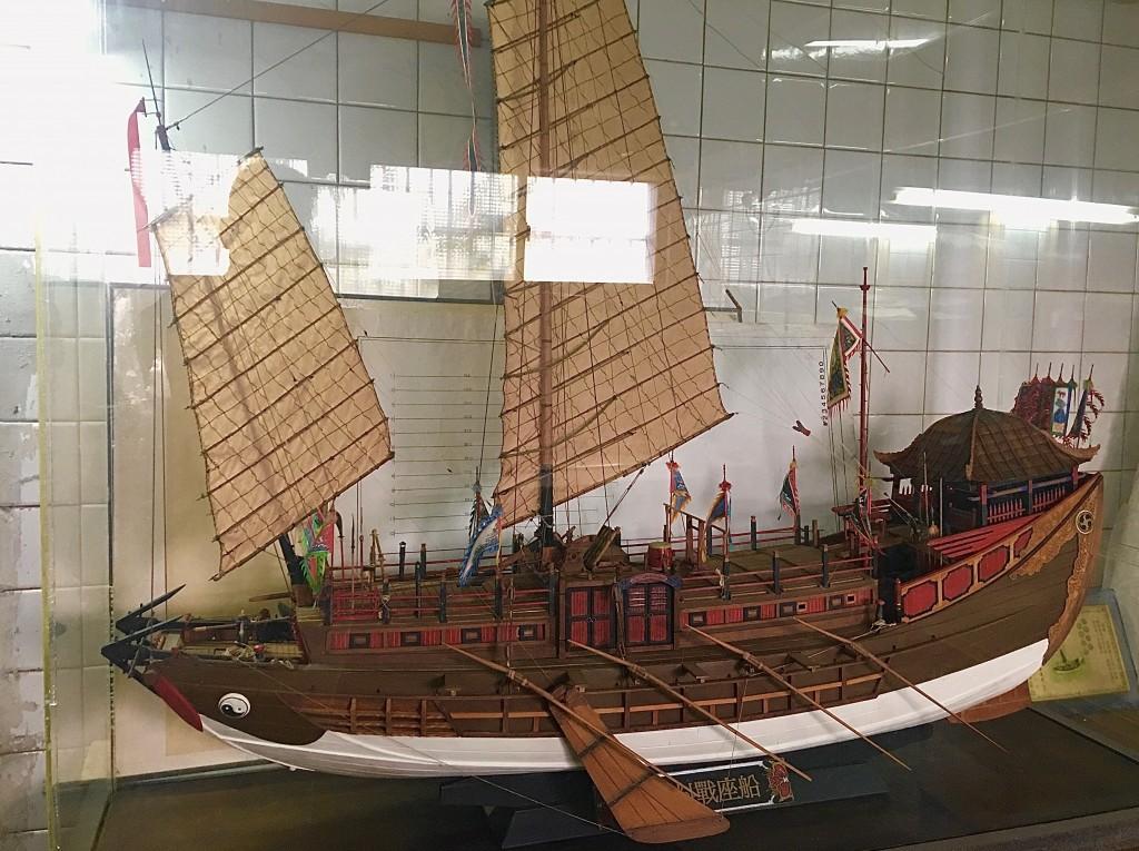 Model of Chinese junk built by Tseng Shu-ming.