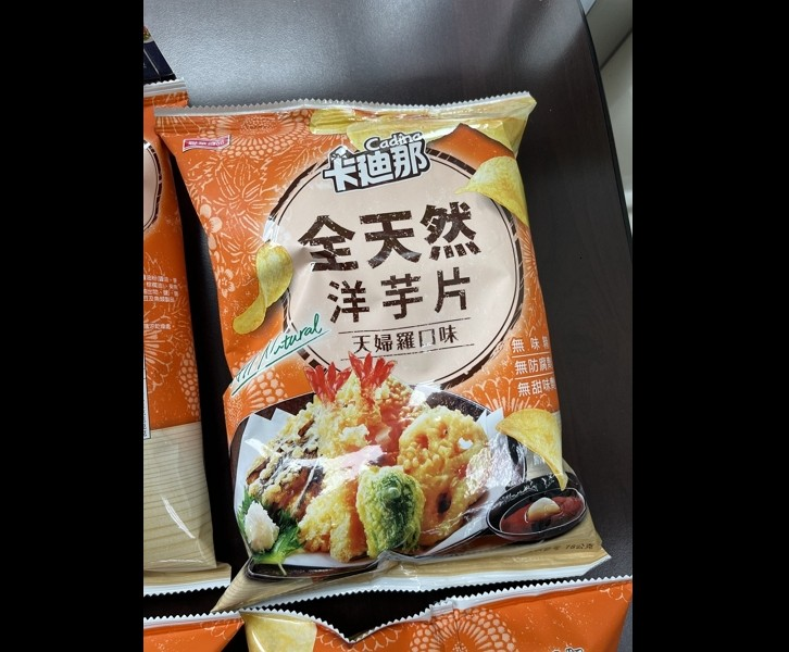 Cadina chips contain excessive acrylamide (Taipei City Department of Health photo)