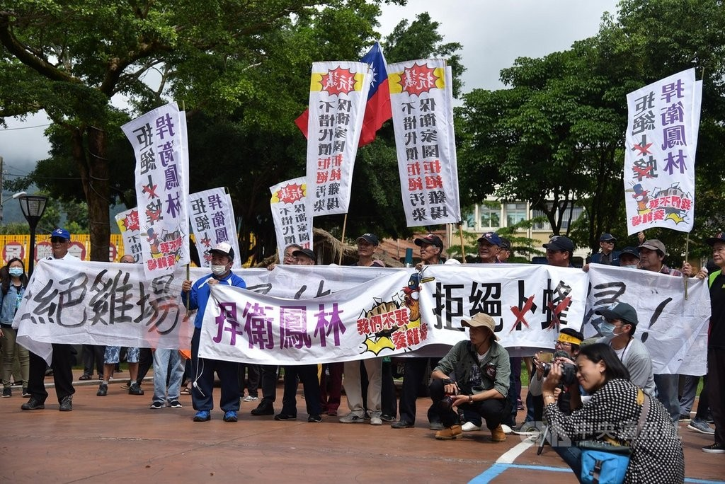 A June 2020 protest against CP Group's Hualien plans