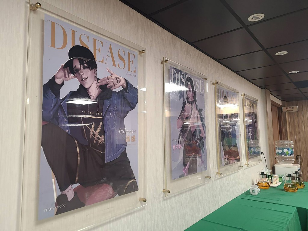 Posters showing table tennis star Chiang Hung-chieh were removed from the CECC overnight