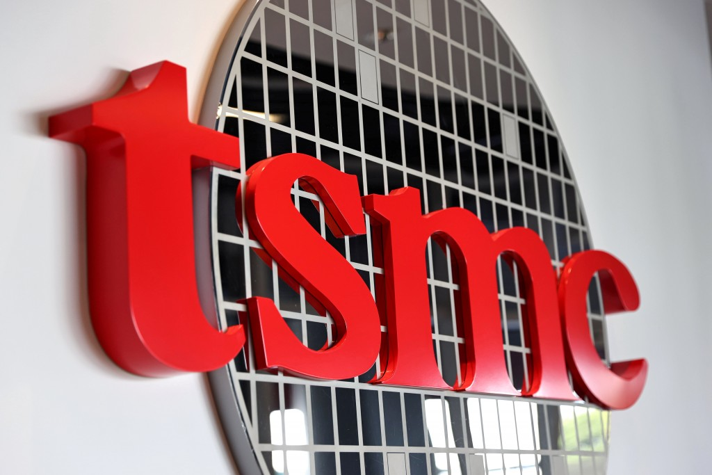 TSMC logo (Reuters photo)
