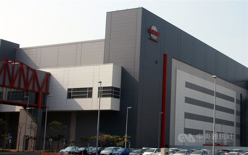 TSMC is looking for 9,000 new employees