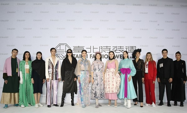 2021 Taipei Fashion Week AW21 will run from March 10-15 at Songshan Cultural and Creative Park.