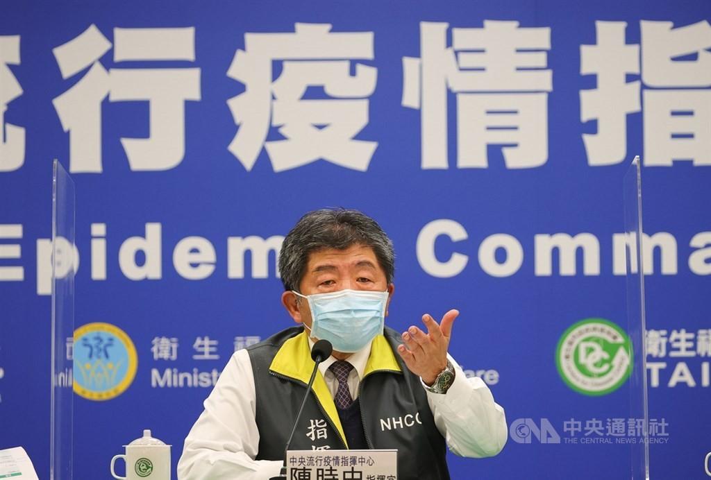 CECC chief Chen Shih-chung addressing a news conference