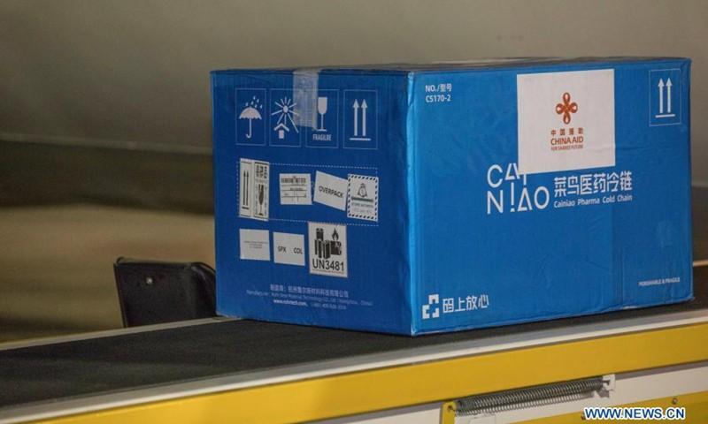 China's COVID vaccine donation lands in Guyana. (News.cn photo)