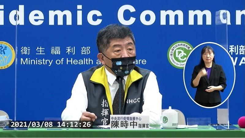 陳時中:台灣國產武肺「高端疫苗」收案卡關•可先施打其他年齡層 「疫苗護照」採行•時機尚未成熟