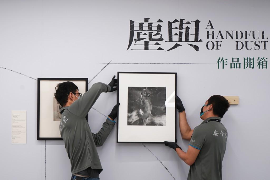 國家攝影文化中心首檔超現實展亮相 台北館3月底試營運開放民眾參觀