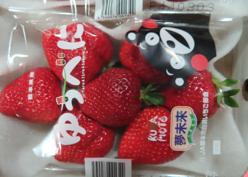 包裝上印有可愛熊本熊的日本Meiko草莓,被食藥署檢出殘留超標農藥。(圖/中央社)