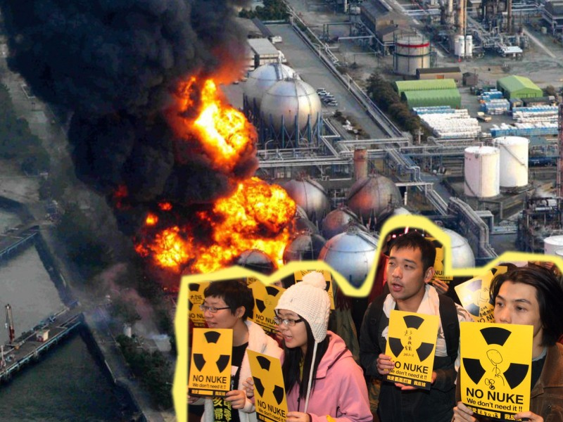 Nuclear disaster in Fukushima has sped up Taiwan's denuclearization (Taiwan News image)