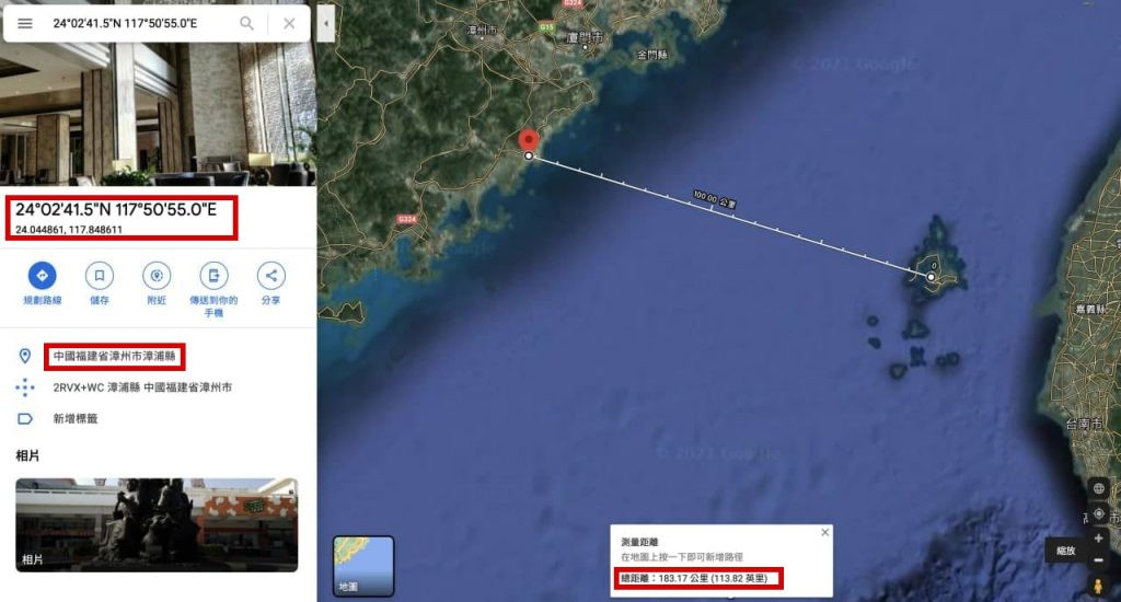 Satellite maps show China building helicopter base facing Taiwan Strait