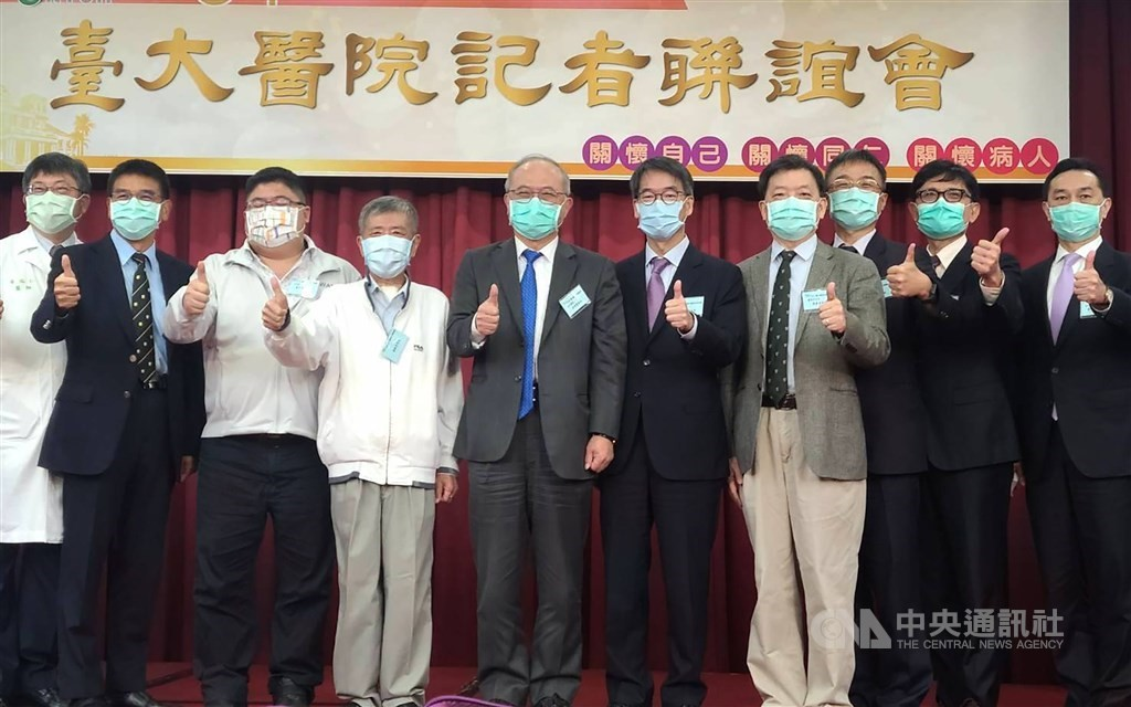 NTU Hospital officials and guests on Friday.