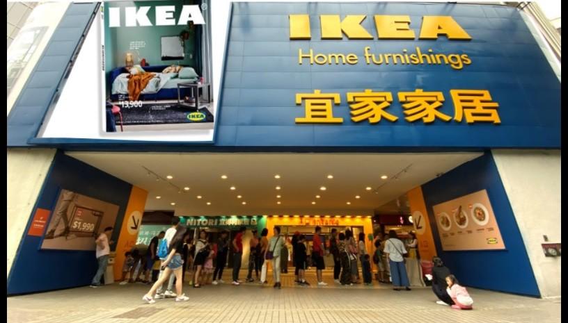 圖/IKEA官方臉書