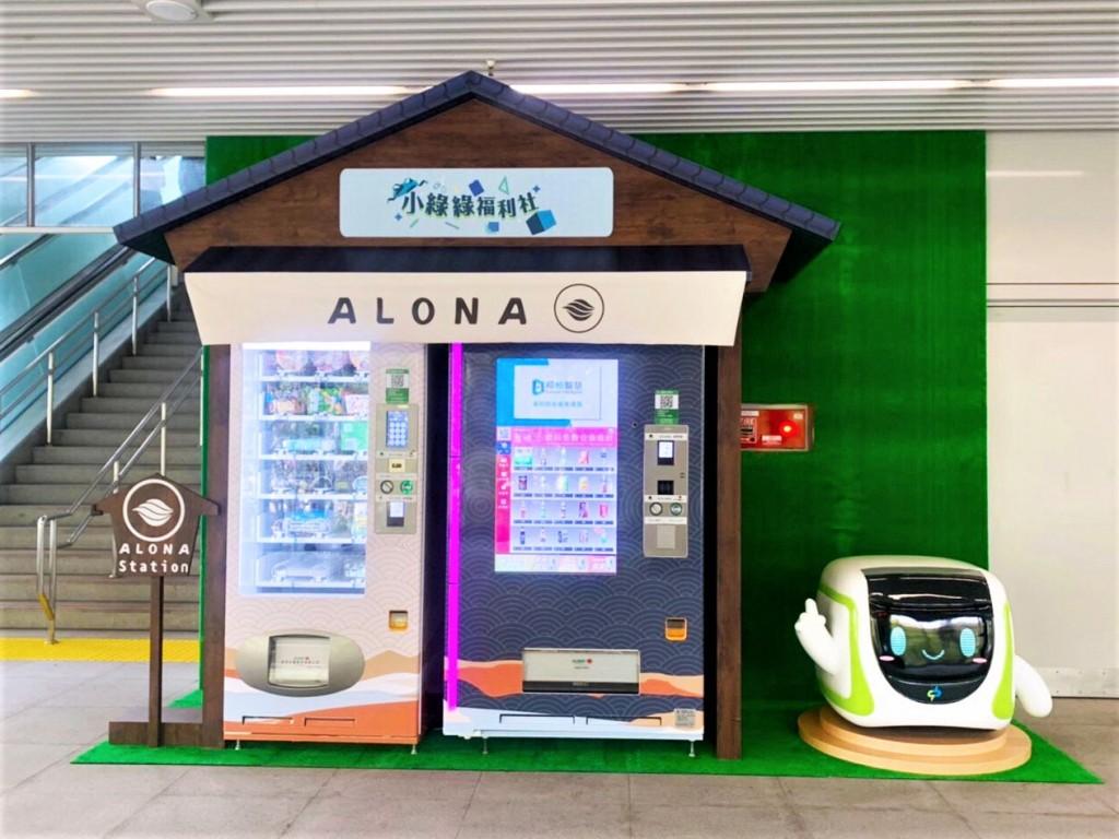台中捷運豐樂公園站自動販賣機有小綠綠Q版本尊。(台中市政府提供)