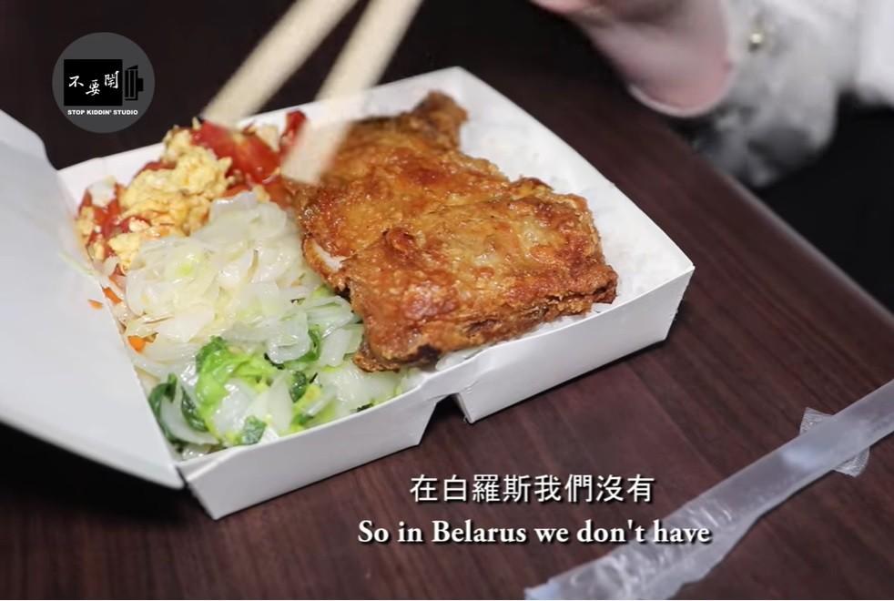 台灣人日常的「便當」 竟然救了離鄉背井的「白俄羅斯」正妹模特兒!