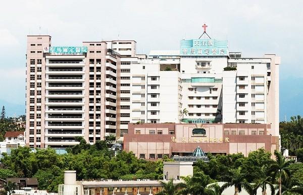 St. Martin De Porres Hospital in Chiayi City (Facebook,聖馬爾定 photo)