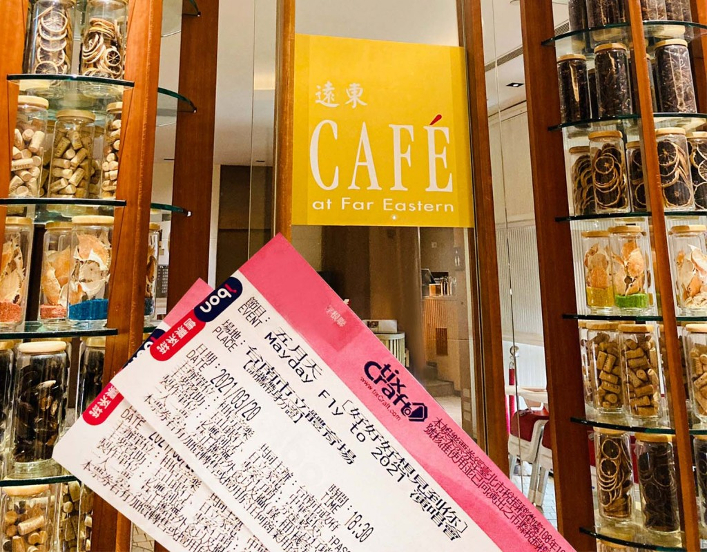 迎接五月天演唱會 香格里拉台南遠東飯店五大主廚聯手推美食活動