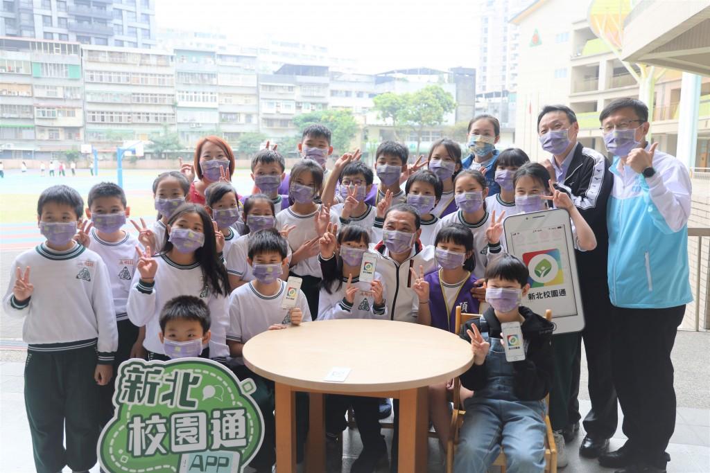 新北「上課yo!學生安全即時通」啟用 首創數位點名智慧校園