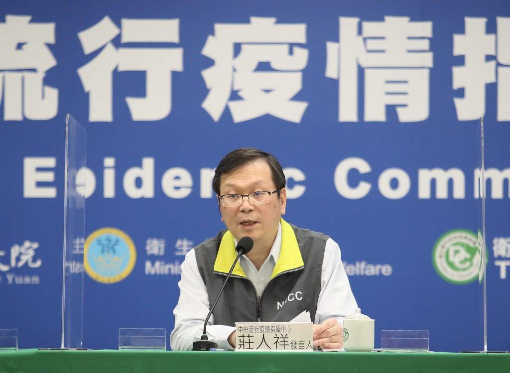 中國上海市21日通報1例由台灣移入的武漢肺炎(COVID-19)確診。疫情指揮中心發言人莊人祥下午在記者會針對此個案做出最新回應。