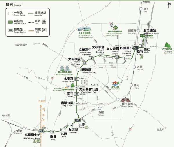 (Taichung Mass Rapid Transit Corporation photo)